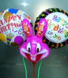 send gifts to bangladesh, send gift to bangladesh, banlgadeshi gifts, bangladeshi Imported 3 Pcs Balloon