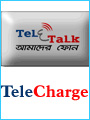 send gifts to bangladesh, send gift to bangladesh, banlgadeshi gifts, bangladeshi Teletalk- TeleCharge