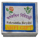 send gifts to bangladesh, send gift to bangladesh, banlgadeshi gifts, bangladeshi Fakruddin Chicken Biryani with Borhani