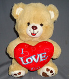 send gifts to bangladesh, send gift to bangladesh, banlgadeshi gifts, bangladeshi New Teddy Bear