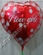 send gifts to bangladesh, send gift to bangladesh, banlgadeshi gifts, bangladeshi Balloon For Love