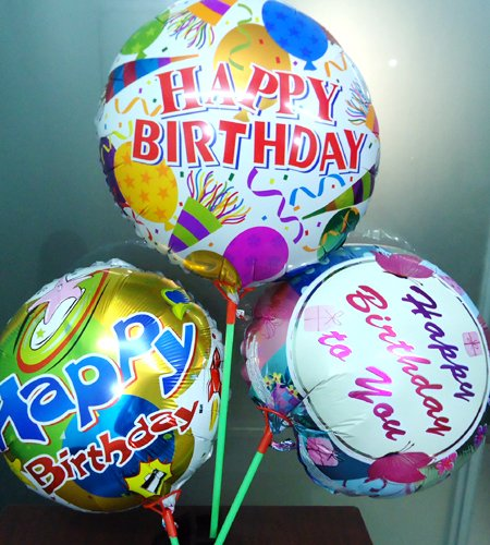 Send BirthDay Balloon To Bangladesh Newspaper Bangladeshi Gift Gifts