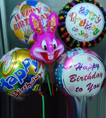 Send Birthday & Cartoon Balloon to Bangladesh, Bangladesh Newspaper, Bangladeshi gift, send gifts to bangladesh, send gift to bangladesh