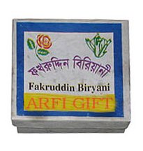 Send Fakruddin Mutton Kattchi Biryani with Borhani to Bangladesh, Bangladesh Newspaper, Bangladeshi gift, send gifts to bangladesh, send gift to bangladesh