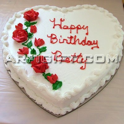 Send Heart Shape Cake to Bangladesh, Send gifts to Bangladesh