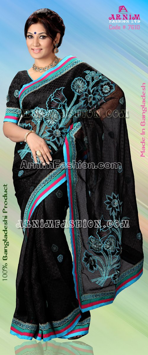 Send Black Jacket Moslin to Bangladesh, Bangladesh Newspaper, Bangladeshi gift, send gifts to bangladesh, send gift to bangladesh